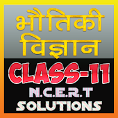 11th class physics solution in hindi
