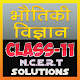 11th class physics solution in hindi apk