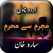 Mujrim Se Mehram by Sara Khan - Urdu Novel Offline