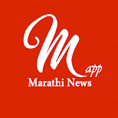 mApp : Latest Marathi News