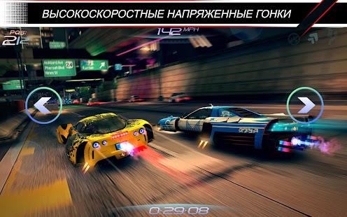 Rival Gears Racing Screenshot