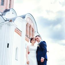 Wedding photographer Marina Dorogikh (mdorogikh). Photo of 21.09.2017