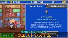 バーコード勇者 ( Barcode Knight )のおすすめ画像5