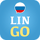 Learn Russian with LinGo Play Download for PC Windows 10/8/7