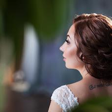 Wedding photographer Kristina Kulikova (KristiKul). Photo of 17.07.2017