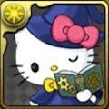 光魔女キティ