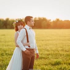 Wedding photographer Anastasiya Saul (DoubleSide). Photo of 02.10.2016