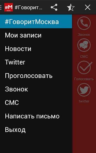 Говорит Москва 948 онлайн  Слушать радио бесплатно