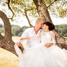 Wedding photographer Darya Boguta (boguta). Photo of 25.04.2017