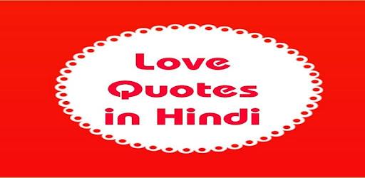 Búsqueda de citas que significa hindi