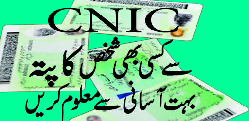 CNIC Number Tracer in Pakistan Free 1 1 (Android) - Download APK