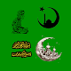 Download Islamic Sticker App For PC Windows and Mac