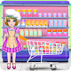 Cream Cheese Ice Cream Cooking Download on Windows