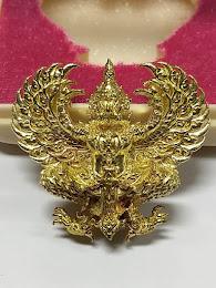 พญาครุฑ รุ่นรวยหมื่นล้าน  หลวงพ่อพัฒน์ วัดห้วยด้วน  เนื้อทองทิพย์ พิมพ์ใหญ่ หมายเลข  773