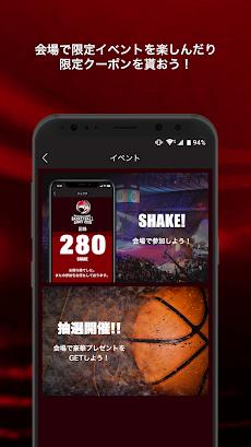 日本代表国際試合2019埼玉大会観戦サポートのおすすめ画像3