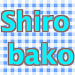 Shirobakoクイズ診断アプリ icon