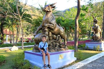 Chinesischer Garten Ta Cu, Vietnam
