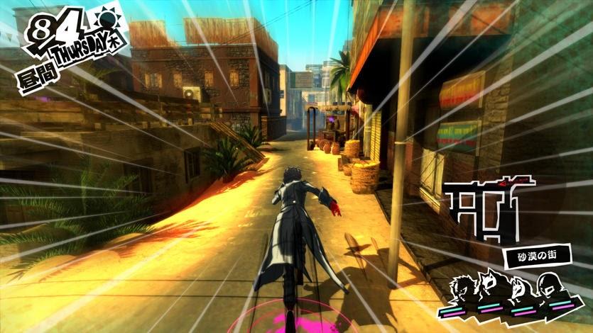 ¡Gotta go fast Akira, o perderás el maldito tren!