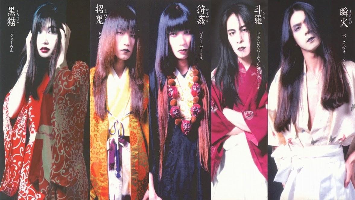 Onmyuza es una de las bandas Angura que ha participado de forma transversal en el Visual Kei, participando en openings de animé.