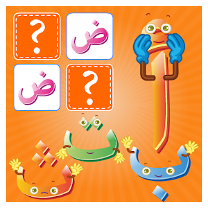 Arabic Alphabets for PC and MAC