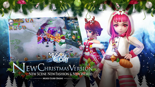Musou Glory for PC