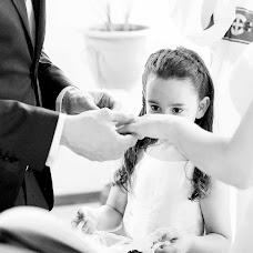 Fotógrafo de bodas Mile Vidic gutiérrez (milevidicgutier). Foto del 23.06.2017