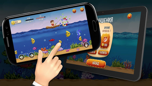 Fishing for kids - fishing on a boat screenshots 2