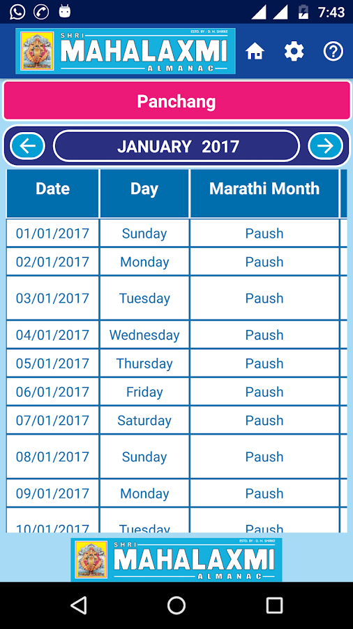 Mahalaxmi English Calendar- screenshot