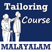 Tailoring Course App in MALAYALAM Language