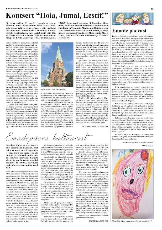Artikkel Stockholmi Eesti Päevalehes 2