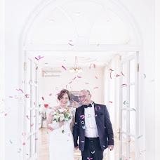 Wedding photographer Sophia Vardidze (Vardo). Photo of 12.05.2017