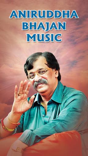 Aniruddha Bhajan Music 1.1.9 screenshots 1