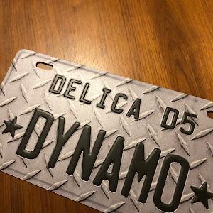 デリカD:5 CV5W のカスタム事例画像 dynamoさんの2020年10月30日21:38の投稿