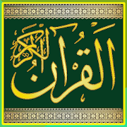 App Icon for Quran Kareem القرآن App in Czech Republic Google Play Store