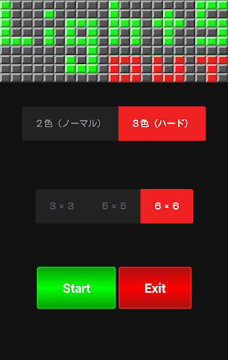 u30e9u30a4u30c4u30a2u30a6u30c8u30d1u30bau30eb 1.0.0 Windows u7528 2