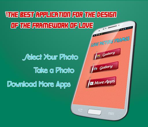 愛幀的圖片 愛圖片框架大小 數碼相框 拼貼畫框架愛
