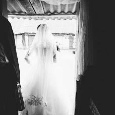 Wedding photographer Lesya Dubenyuk (Lesych). Photo of 23.07.2018