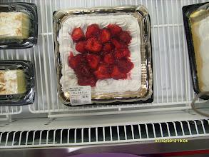 Photo: Delicious fresh cake!