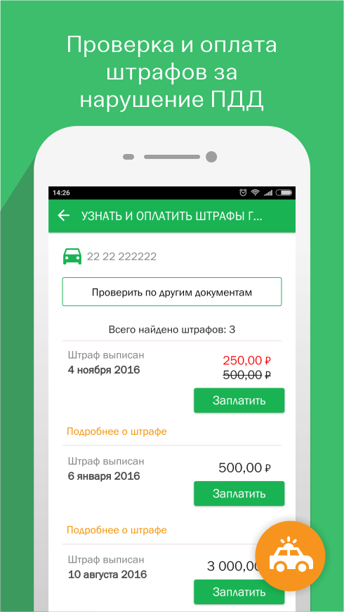 АК БАРС Online- screenshot