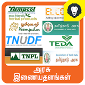 Government Portal Site Tamil Nadu Government Webs