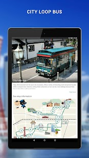 KOBE Official Travel Guide- screenshot thumbnail