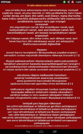 sankata nashana ganesha stotram in telugu pdf