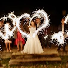 Wedding photographer Ruslan Kornilov (RouslanKo). Photo of 12.04.2017