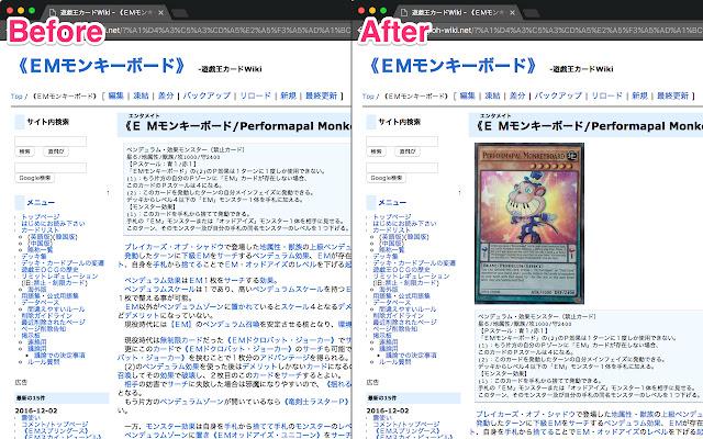 Card Image for Yu-Gi-Oh! Card Wiki