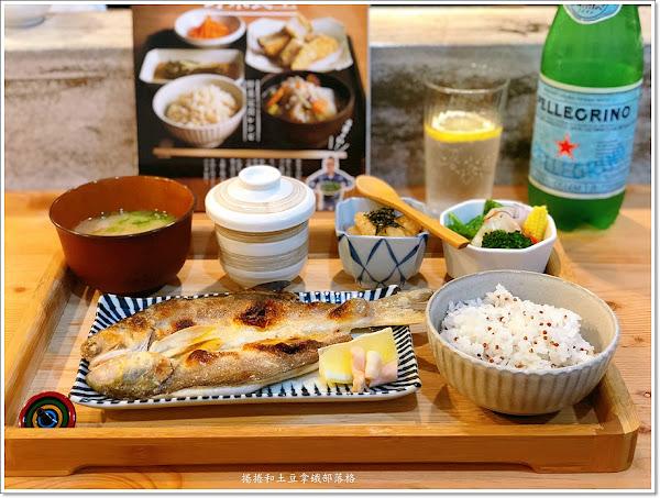 粮心食堂。日式定食。珍惜每一口
