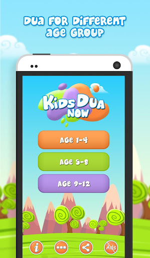 Kids Dua Now - Word By Word screenshot 1