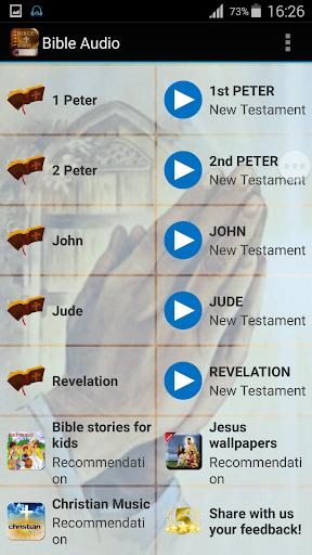 玩免費書籍APP|下載King James Bible audio app不用錢|硬是要APP
