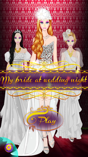 結婚式の夜に私の花嫁