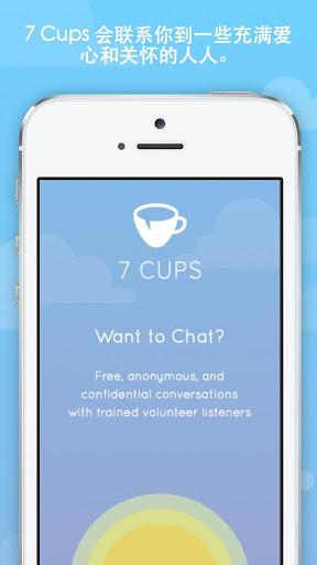 7 Cups - 免费的护理和治疗