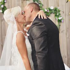 Wedding photographer Marina Iudin (milovelydream). Photo of 18.10.2015